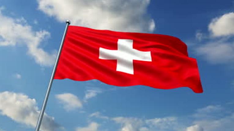 Gizli İsviçre hesapları sızdı!