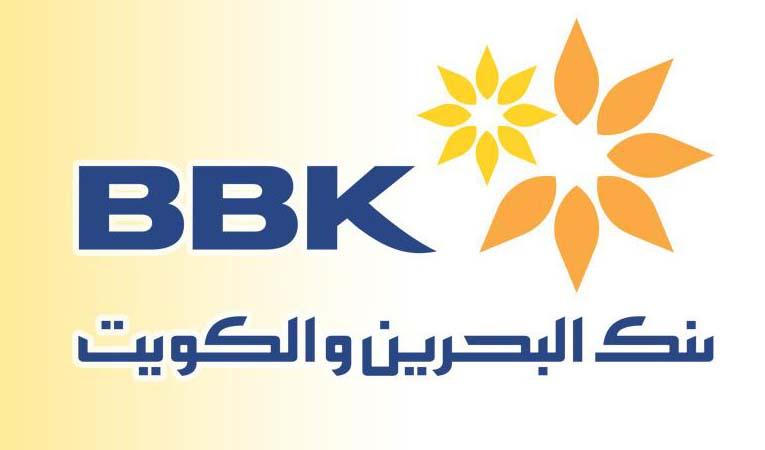 Türkiye'de yeni bir banka faaliyete geçti