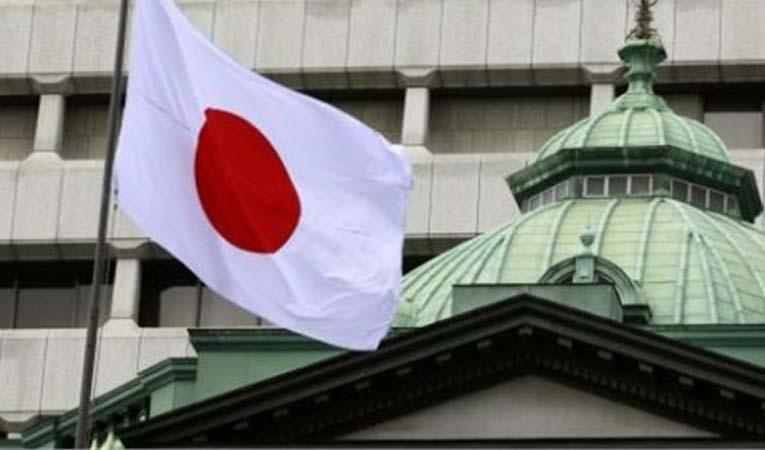 Japonya MB'den yeni adım