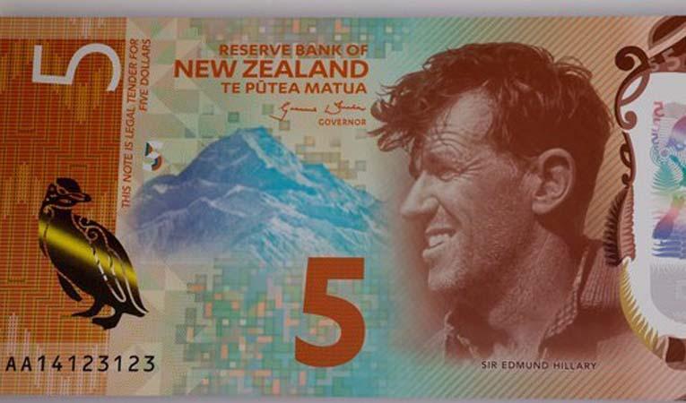 Yılın en iyi banknotu belli oldu