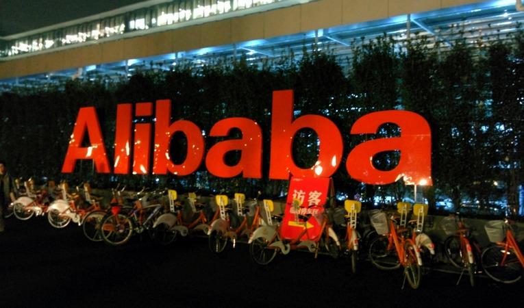 Alibaba'dan 2,5 milyar dolar kâr!