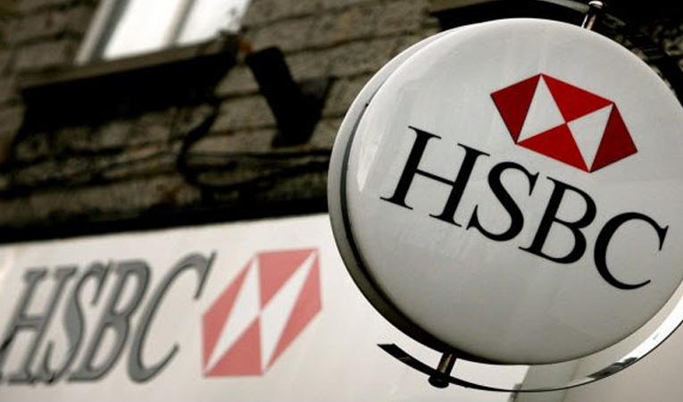 HSBC'den çıkış açıklaması!