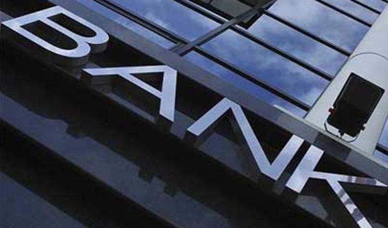 6 büyük bankaya ceza!