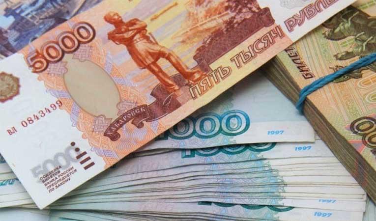ABD saldırısı sonrası ruble düşüşe geçti