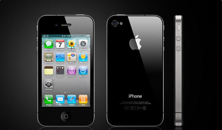 Apple'dan yeni rekor