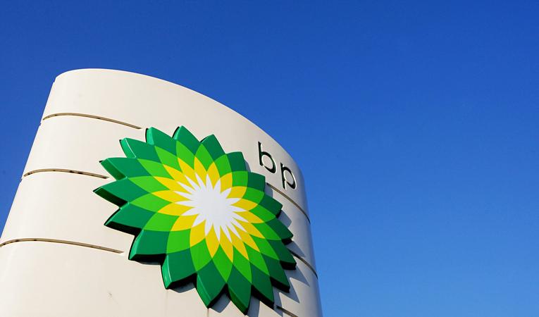 BP'nin karı geriledi