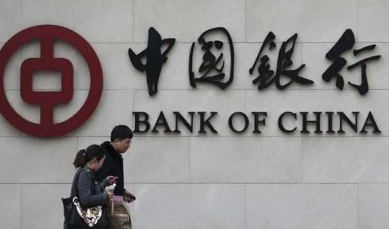 Bank of China için geri sayım başladı