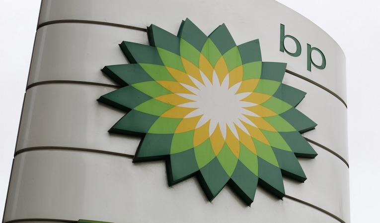 BP'ye kötü haber!