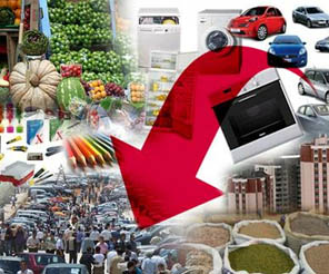 MB enflasyonla mücadeleden vazgeçmiyor