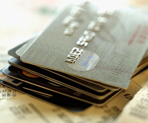İnternette 30 milyon TL'lik kartlı ödeme