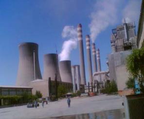 Naksan Holding'den Eskişehir'e dev yatırım
